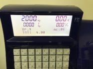 Bilancia elettronica Spes mod. Ego 3400